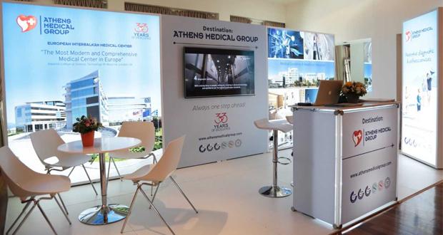 Δυναμική συμμετοχή του Ομίλου Ιατρικού Αθηνών στο European Medical Tourism & Global Healthcare Congress 2018