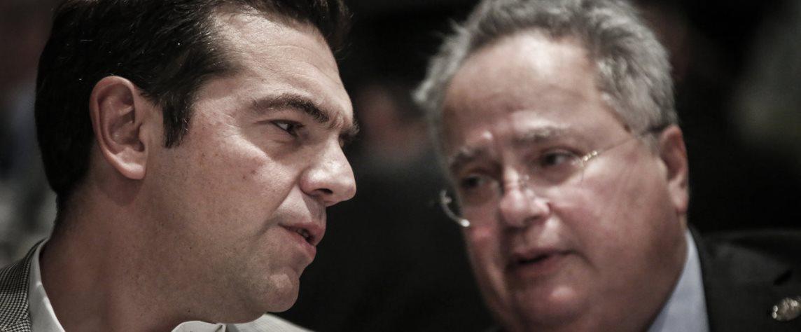 Η Ελλάδα θα απαντά αποφασιστικά, τονίζει ανώτατη πηγή μετά τη συνάντηση Τσίπρα – Κοτζιά