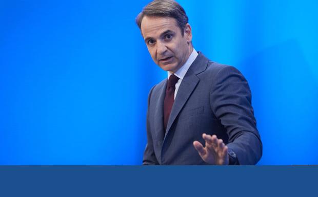 Φοβούνται στη ΝΔ τη χαλαρή ψήφο στις ευρωεκλογές