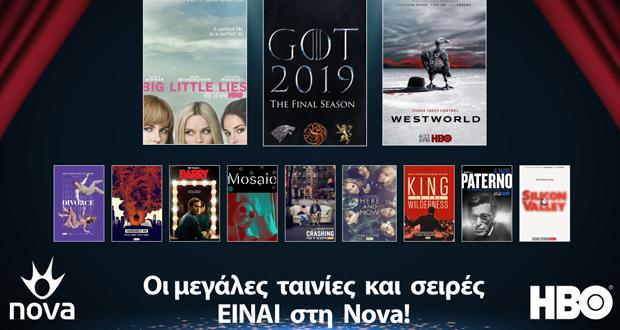 Σάρωσαν στις υποψηφιότητες των Βραβείων ΕΜΜΥ οι σειρές της Nova