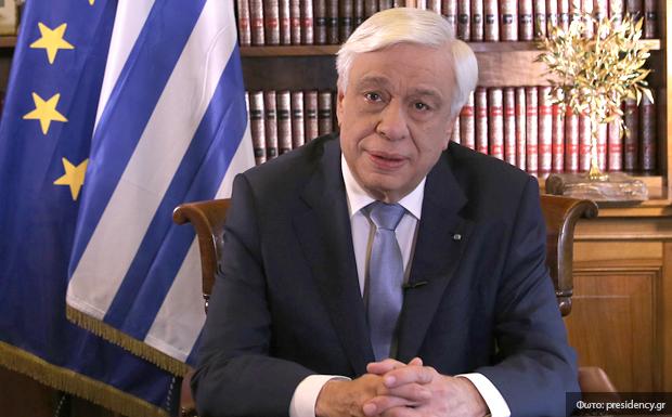 Προκόπης Παυλόπουλος: Να αναγνωριστεί η Γενοκτονία Ελληνισμού του Πόντου ως στίγμα βαρβαρότητας
