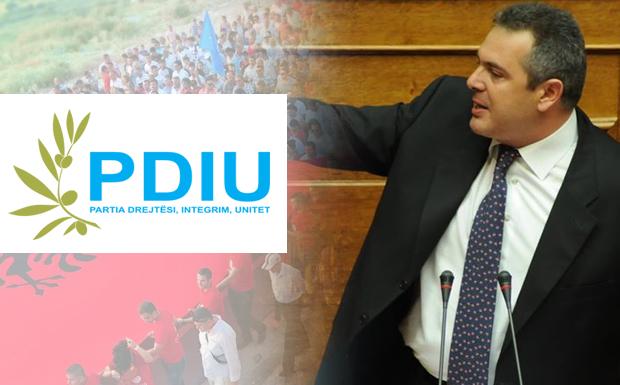 Τσάμηδες (PDIU) εναντίων Π. Καμμένου…