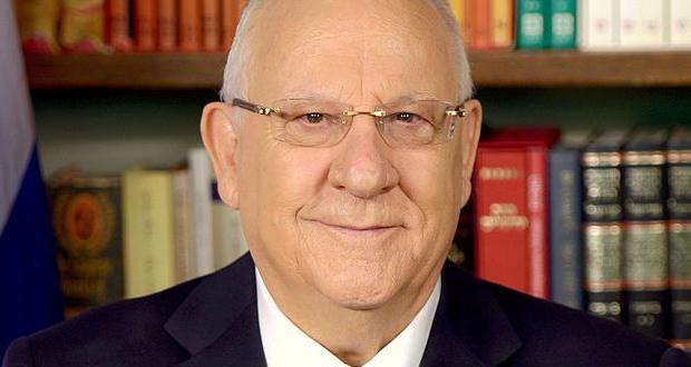 Συλλυπητήριο μήνυμά του προς τον Πρόεδρο της Ελληνικής Δημοκρατίας από τον Πρόεδρος του Κράτους του Ισραήλ κ. Reuven (Ruvi) Rivlin