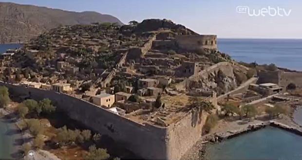 Αφύλακτο μένει το νησί της Σπιναλόγκας στην Κρήτη…