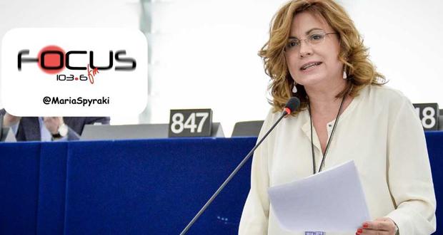 Μ. Σπυράκη: Στήριξη και διευκόλυνση στη χρηματοδότηση για τις μικρές και πολύ μικρές επιχειρήσεις (βίντεο)