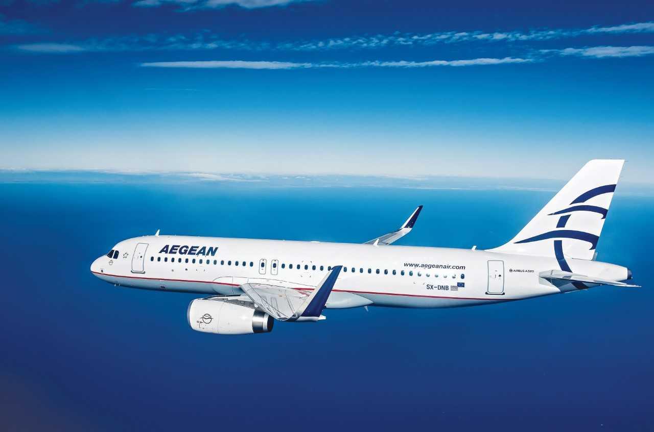 AEGEAN: Πρόγραμμα Υποτροφιών Υποψηφίων Πιλότων