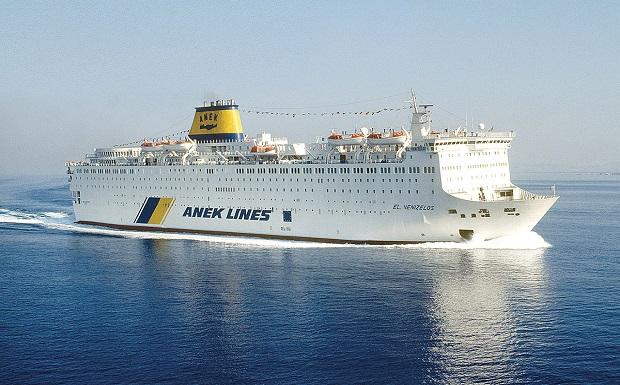 "Covid-19: 119 τα κρούσματα στο πλοίο ""Ελευθέριος Βενιζέλος"""