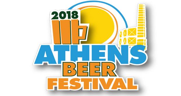 Το ATHENS BEER FESTIVAL ξεκίνησε…