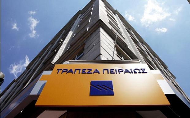 Άλλη μια ελληνική τράπεζα, η Πειραιώς, πούλησε τη θυγατρική της στην Αλβανία…