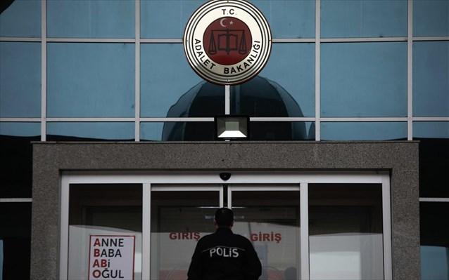 Αδριανούπολη: Αποφυλακίζονται οι δύο Έλληνες στρατιωτικοί