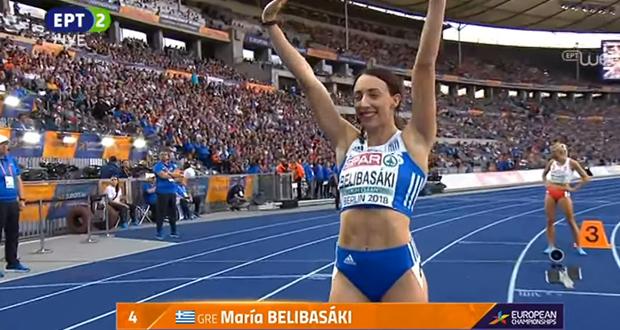 Άθλος στα 400μ.! Ασημένιο μετάλλιο η Μ. Μπελιμπασάκη