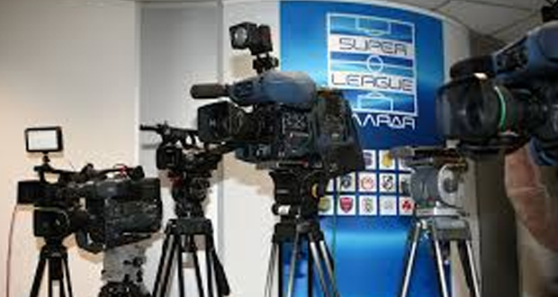 Η Super League βρίσκει εταιρεία παραγωγής για την ΕΡΤ
