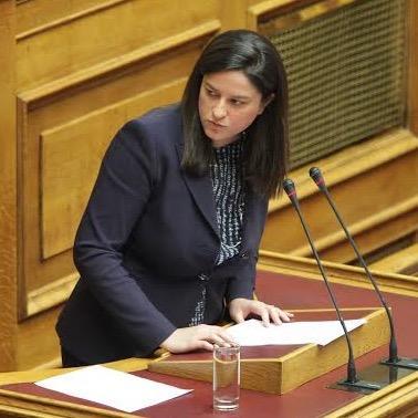 Κεραμέως: Ερώτηση στη Βουλή για τον αποκλεισμό παιδιών από παιδικούς σταθμούς