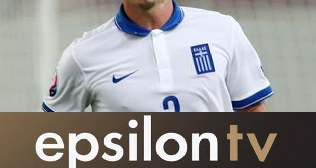 H Εθνική Ελλάδας στο Epsilon TV μέχρι το 2022