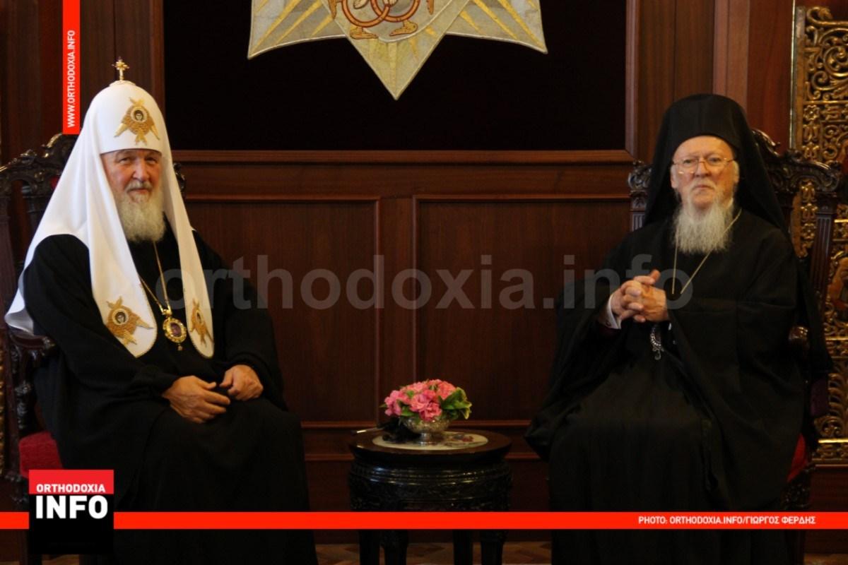 Ο Βαρθολομαίος δίνει αυτοκέφαλο στην Ουκρανία – Με άδεια χέρια έφυγε ο Πατριάρχης Μόσχας