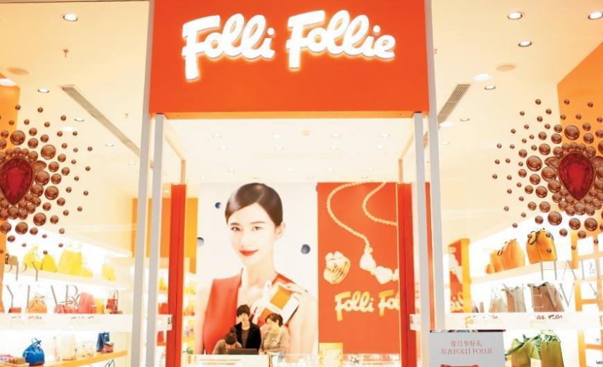 UBS: «Πιστωτικό γεγονός» σε  ομόλογο της Folli Follie σε ελβετικό φράγκο