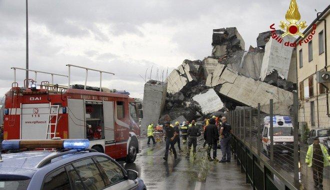 Κατέρρευσε γέφυρα στη Γένοβα – Τουλάχιστον 22 νεκροί