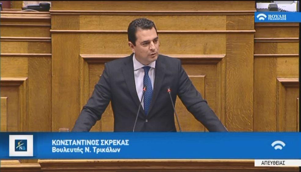 Κ. Σκρέκας: Ο Γ. Σταθάκης να δώσει απαντήσεις στη Βουλή για τις Σκουριές