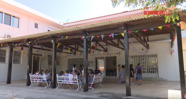 Ο Β. Μαρινάκης έδωσε χαμόγελα στα παιδιά της κατασκήνωσης της Ι.Μ. Πειραιώς
