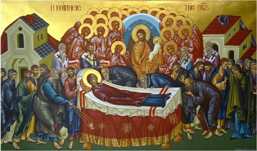 Σήμερα 23 Αυγούστου τιμώνται τα εννιάμερα της Παναγίας