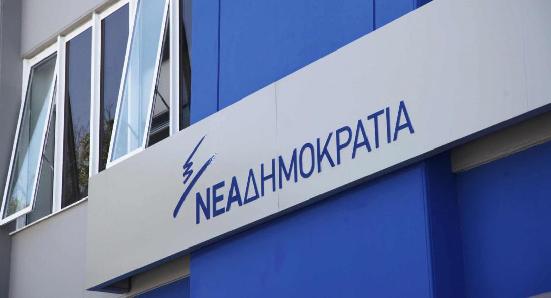 ΝΔ: Από την πρώτη στιγμή τονίσαμε ότι η συμφωνία των Πρεσπών είναι εθνικά επιζήμια για την Ελλάδα.