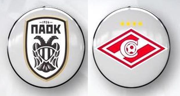 LIVE: ΠΑΟΚ – Σπαρτάκ Μόσχας (3-2)