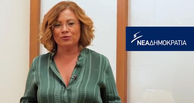 M. Σπυράκη: Επίθεση στον Αλ. Τσίπρα – Η χώρα δεν είναι ο ΣΥΡΙΖΑ