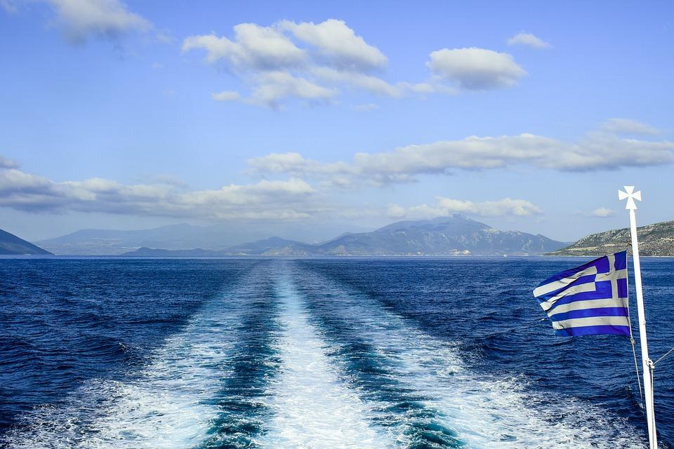 Διαγωνισμός για την προμήθεια συστήματος επιτήρησης και παρακολούθησης θαλάσσιας κυκλοφορίας Β. Αιγαίου