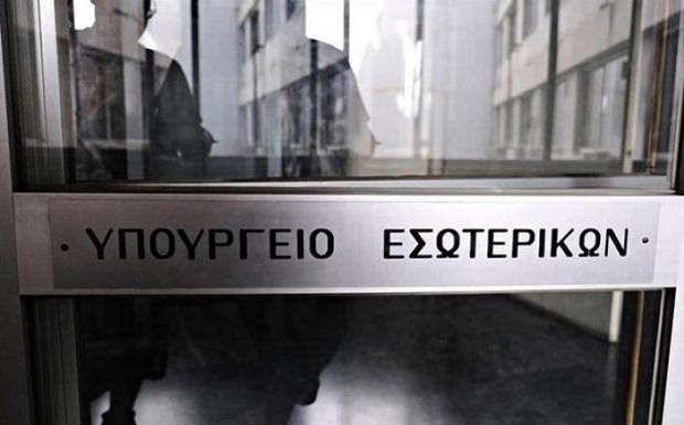 17 εκατ. ευρώ σε Δήμους για την κάλυψη δράσεων πυροπροστασίας