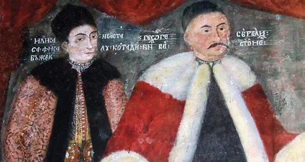 ΕΚΔΟΣΕΙΣ ΠΟΡΦΥΡΑ: Παρουσίαση του βιβλίου του Tudor Dinu, ΟΙ ΦΑΝΑΡΙΩΤΕΣ ΣΤΗΝ ΒΛΑΧΙΑ ΚΑΙ ΤΗ ΜΟΛΔΑΒΙΑ