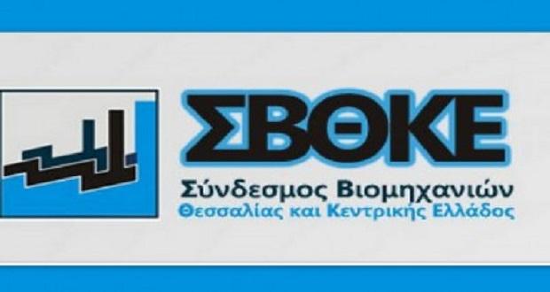 Προτάσεις ΣΒΘΚΕ εν όψει της 83ης Διεθνούς Έκθεσης Θεσσαλονίκης