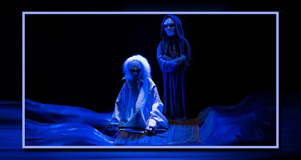 Μουσικό θέατρο: Βάτραχοι του Αριστοφάνη
