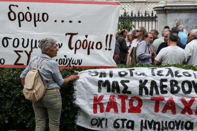 Μήνυση κατά της Αχτσιόγλου από συνταξιούχους