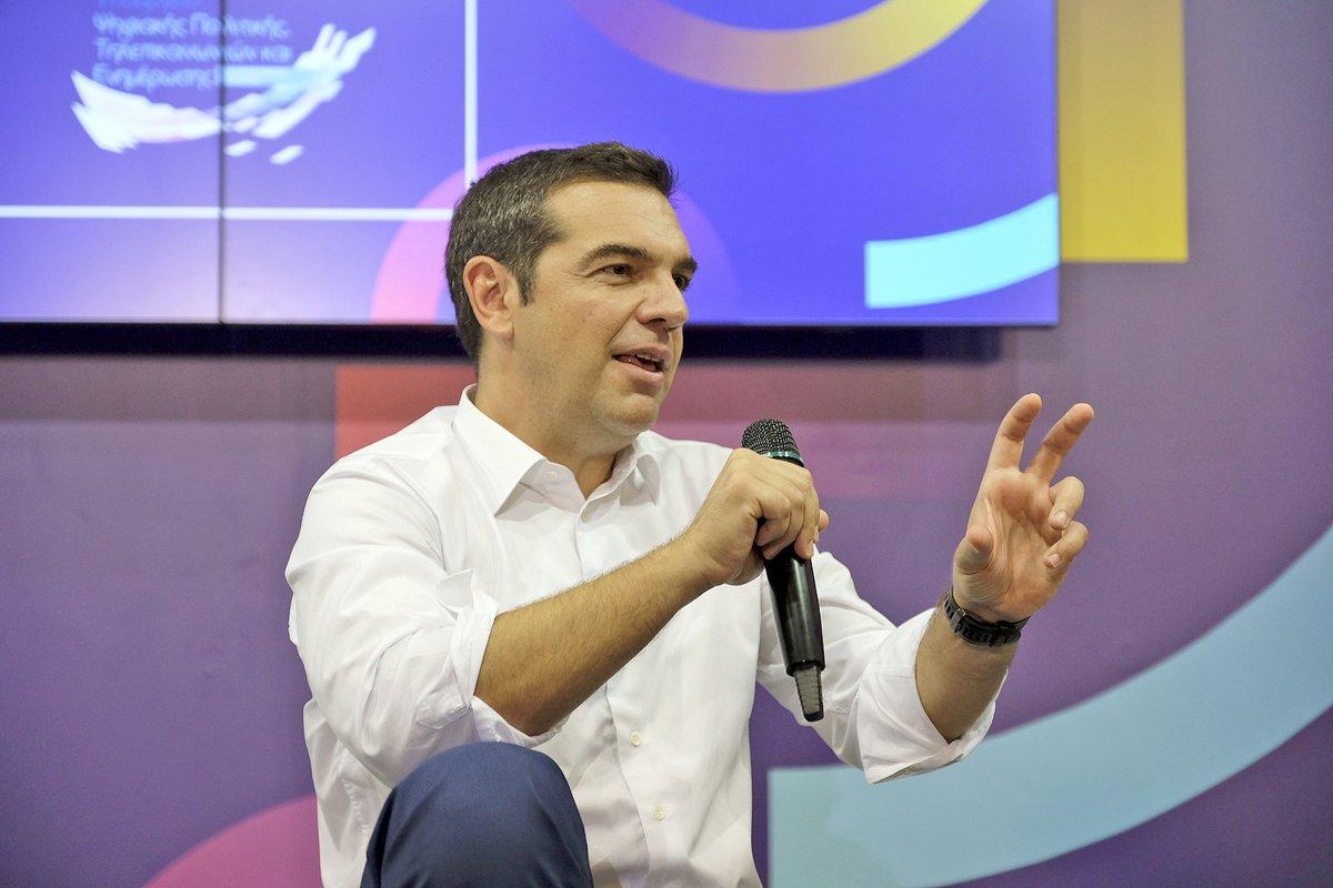 Αλ. Τσίπρας: Η επόμενη μέρα θα έρθει από τους νέους και τις νέες μας
