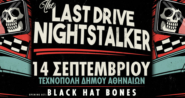 The Last Drive – Nightstalker live στην Τεχνόπολη