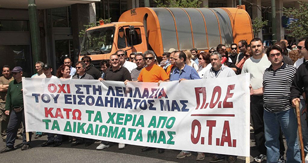 Δίκτυο Εργαζομένων ΟΤΑ: Δρομολογούν κατάργηση ΒΑΕ – Όλοι στην απεργία