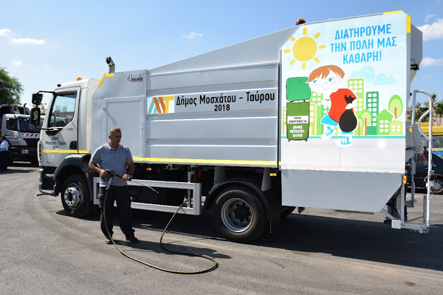 Νέο πλυντήριο κάδων στο Δήμο Μοσχάτου – Ταύρου (βίντεο)