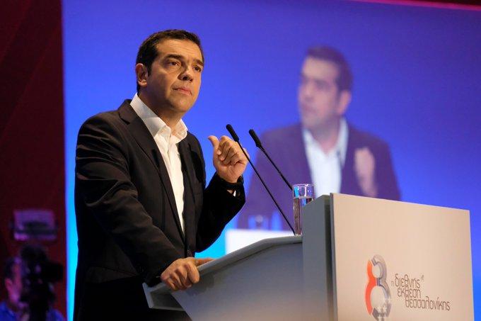 Τσίπρας: Θα τηρήσουμε τους συμφωνημένους στόχους