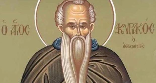 29 Σεπτεμβρίου: Εορτή του Οσίου Κυριακού του Αναχωρητού