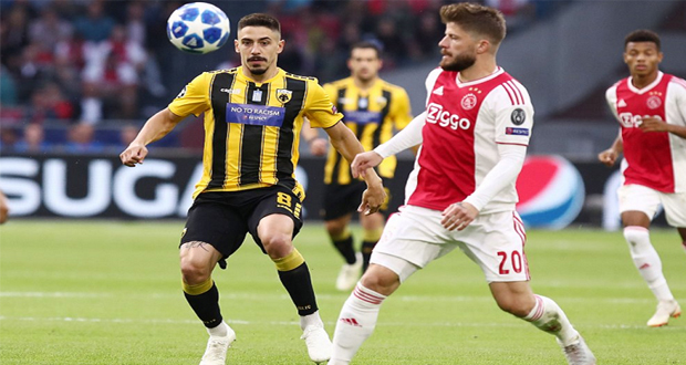 Champions League: Αγιαξ-ΑΕΚ 3-0 πληρώνοντας αμυντικά αμαρτήματα…