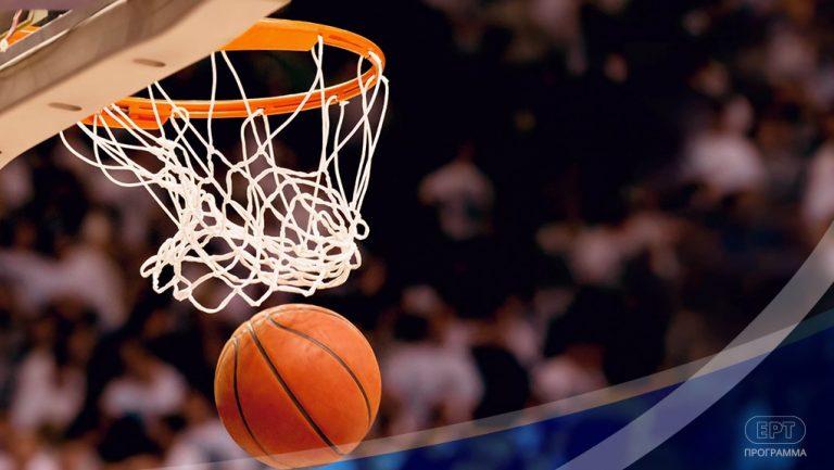 H Basket League αποκλειστικά στα κανάλια της ΕΡΤ και στο ERTFLIX