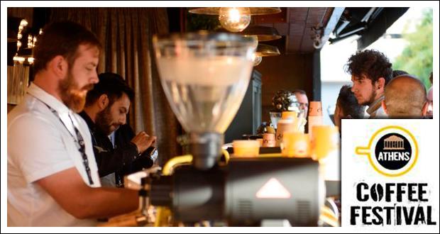 3o ATHENS COFFEE FESTIVAL – H Τεχνόπολη θα πλημμυρίσει ξανά από τα μοναδικά αρώματα του καφέ!