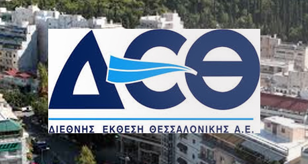 """Μείωση του ΕΝΦΙΑ """"ERGA OMNES"""" ζητά η ΠΟΜΙΔΑ εν όψει ΔΕΘ!"""