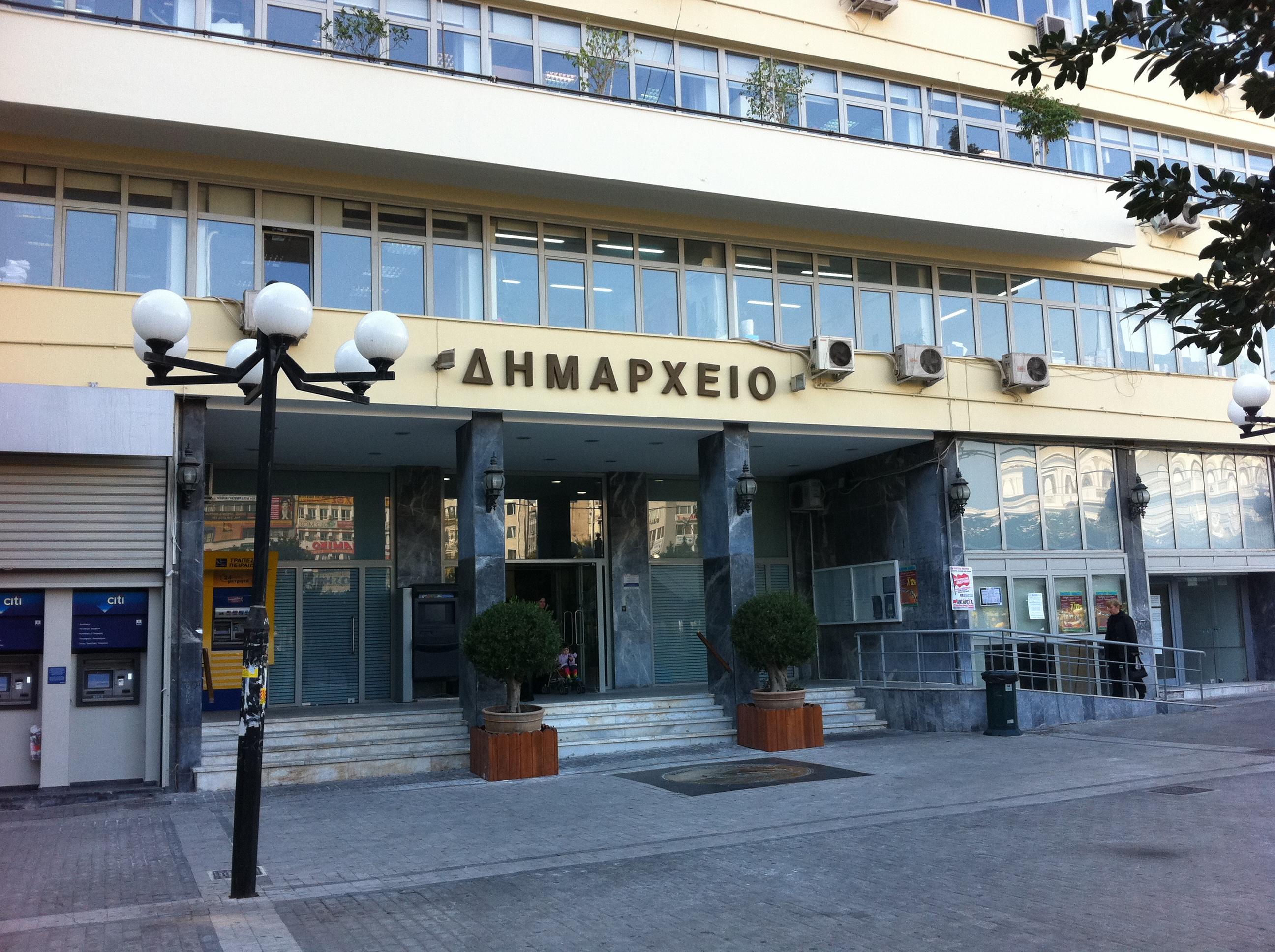 Ο Δήμος Πειραιά έχει τη δυνατότητα να κατασκευάσει και γήπεδα και κολυμβητήριο…