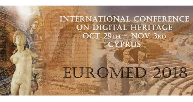 7ο Διεθνές Συνέδριο Ψηφιοποίησης Πολιτιστικής Κληρονομιάς