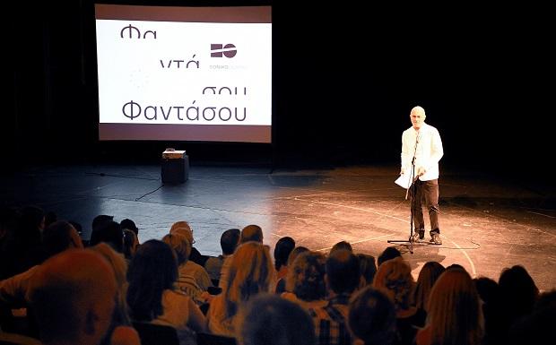 Συνεργασία Ομίλου ΕΛΠΕ & Εθνικού Θεάτρου: Ακόμη μια πρωτοβουλία για τους νέους και τον Πολιτισμό