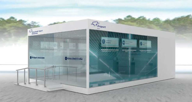 Fraport Greece: Υπηρεσία «off airport check-in» στους επισκέπτες της ΔΕΘ
