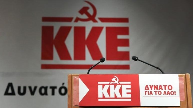 ΚΚΕ: Η κυβέρνηση ΣΥΡΙΖΑ – ΑΝΕΛ είναι πρωταθλήτρια κυνισμού