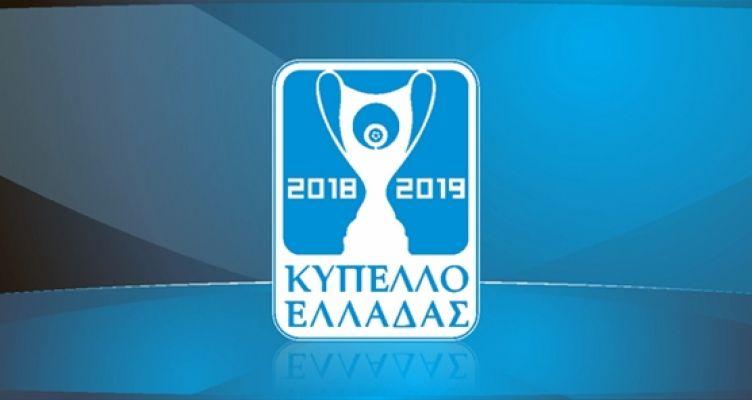 Ντέρμπι ΠΑΟΚ-Άρης έβγαλε η κλήρωση του Κυπέλλου Ελλάδος