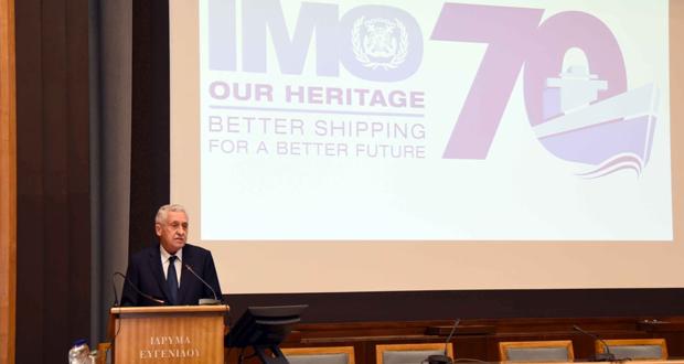 Oμιλία του Υπουργού Ναυτιλίας και Νησιωτικής Πολιτικής Φώτη Κουβέλη σε εκδήλωση του ΙΜΟ
